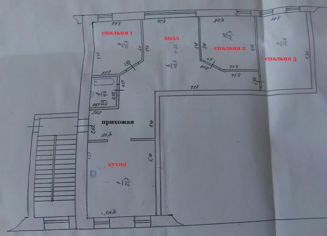 elitnaya-kvartira-v-centre-xersona-3-komnaty-xoll-podarok-big-2